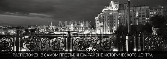 Barkli virgin house — 1-й Зачатьевский переулок, 8с9