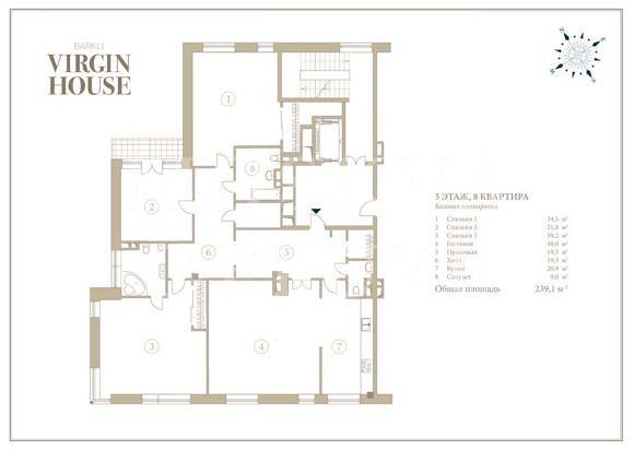Базовая планировка квартир в Barkli virgin house