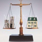 Перспективы введения единого налога на недвижимость