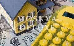 Новый налог на недвижимость - Кадастровая оценка завершена
