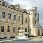 Самые дорогие квартиры в Москве: квартира за миллиард