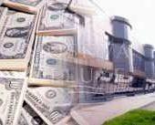 Мировые инвестиции в недвижимость превысят 1 трлн долларов