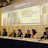 «Недвижимость 2013» — итоги выставки в ЦДХ