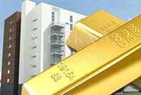 Золотые квадратные метры Москвы