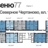Планировки квартир во всех трех секциях жилого комплекса «Авеню»