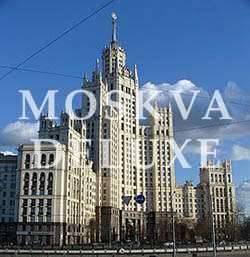элитные сталинские дома, дом на на Котельнической набережной