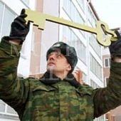 Самое крупное хищение жилья у военных - Преступления в сфере недвижимости, противозаконные сделки с недвимжимостью