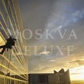 Фотографии небоскребов - Vertical Visions of La Defense
