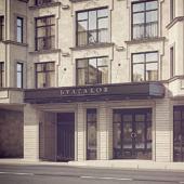 ЖК «Булгаков» — Большой Козихинский переулок, дом 25