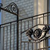ЖК «Дом Гельриха» — Пречистенский переулок, дом 14