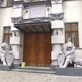 ЖК «Дом со Львами» — улица Малая Молчановка, дом 8
