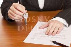 Стандартная покупка квартиры