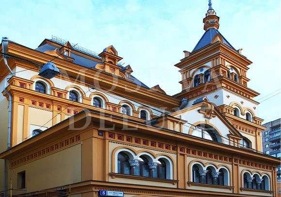 Самая дорогая недвижимость Москвы: Сказочный дом за 1 миллиард рублей