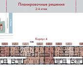 ЖК «Balchug Rezidence» — Садовническая улица, вл. 31