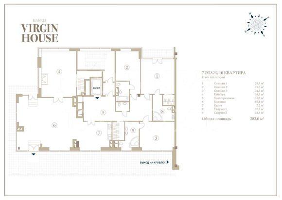 Планировка пентхауса Barkli Virgin House