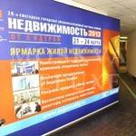 Обзоры рынка и прогнозы на выставке «Недвижимость 2013»