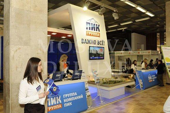Стенд компании ГК «ПИК» на выставке «Недвижимость 2013» — итоги выставки в ЦДХ