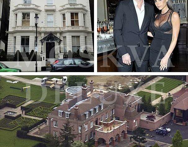 Дома знаменитостей, недвижимость звезд шоу-бизнеса, Дэвид и Виктория Бекхэм